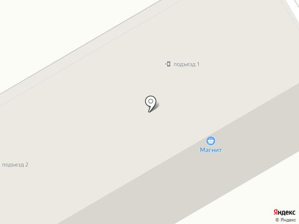 Холидей на карте Киселёвска