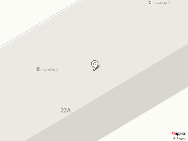 Мечта на карте Киселёвска
