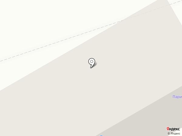 Улыбка на карте Киселёвска