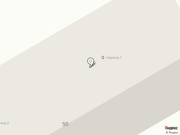 Фиалка на карте Киселёвска