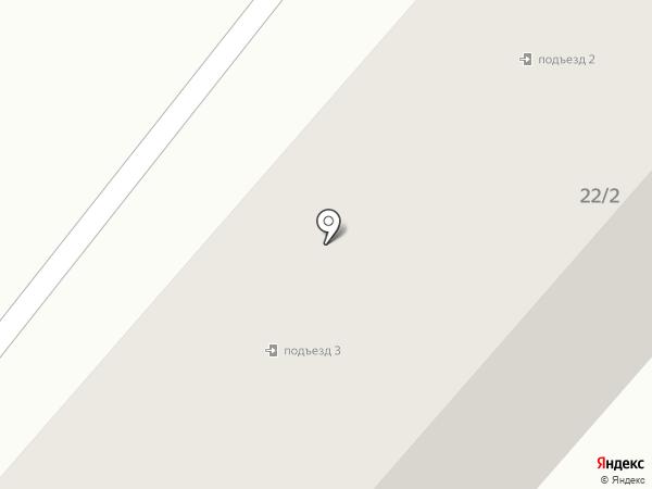 Почтовое отделение №16 на карте Киселёвска