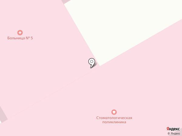 Поликлиника №5 на карте Киселёвска