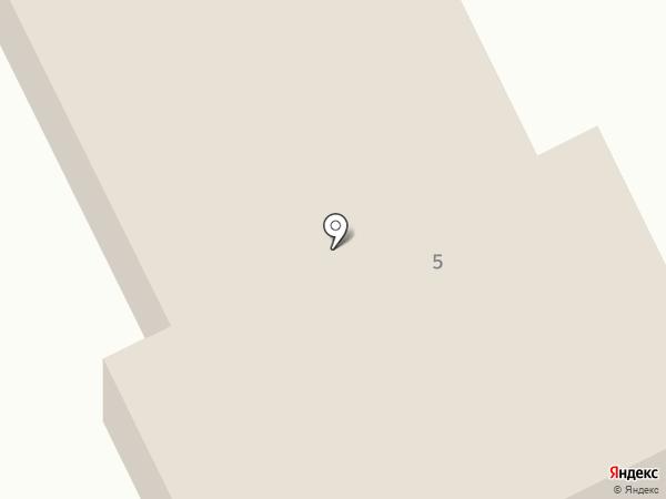 Банно-прачечное хозяйство на карте Киселёвска