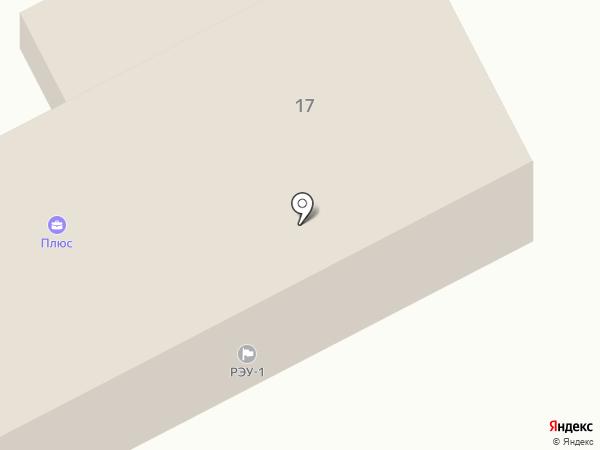 РЭУ1 на карте Киселёвска