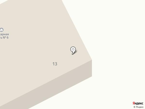 Пожарная часть №6 на карте Киселёвска