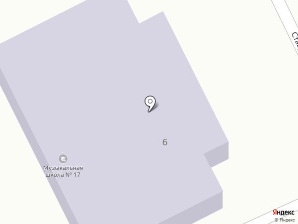 Детская музыкальная школа №17 на карте Киселёвска