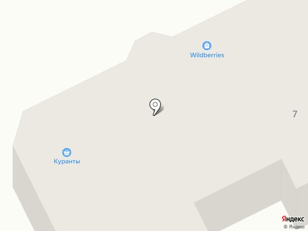 Платежный терминал на карте Киселёвска