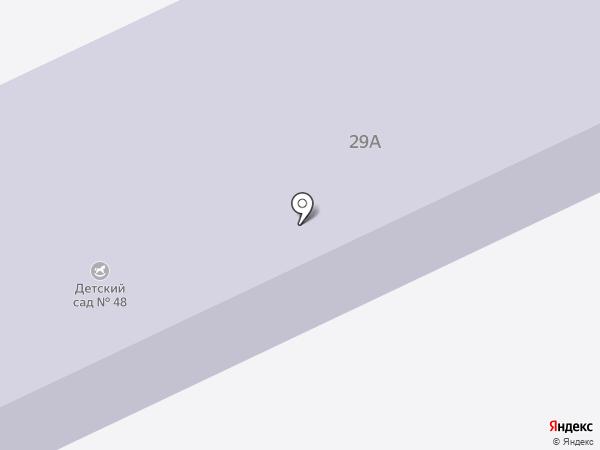 Детский сад №48 на карте Киселёвска