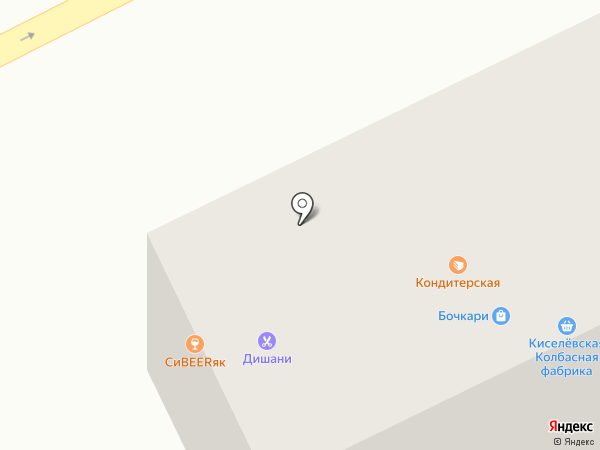 Индюшкино на карте Киселёвска