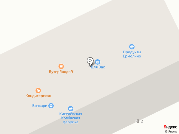 Магазин тканей и домашнего текстиля на ул. 50 лет Октября на карте Киселёвска