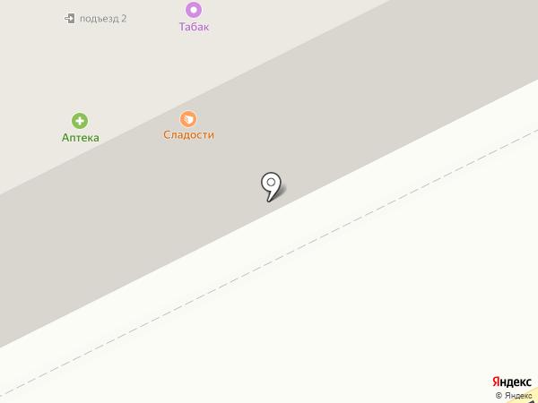 Кладезь на карте Киселёвска