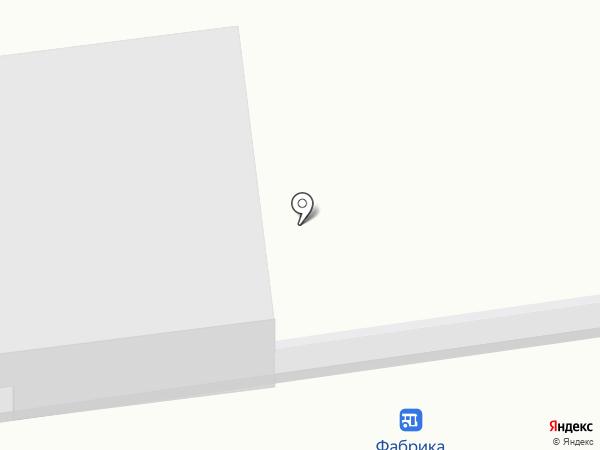 ГОФ Прокопьевская на карте Прокопьевска