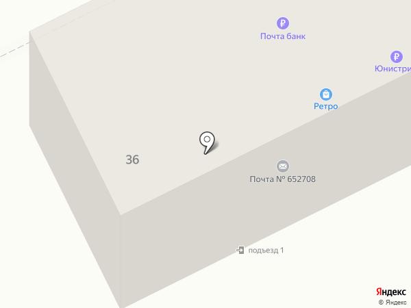 Магазин кондитерских изделий на карте Киселёвска