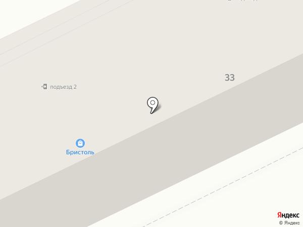 Магазин товаров для дома на ул. 50 лет Октября на карте Киселёвска