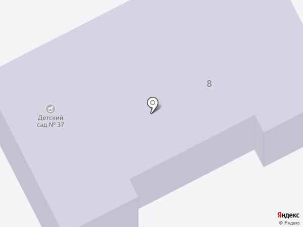 Детский сад №37 на карте Киселёвска