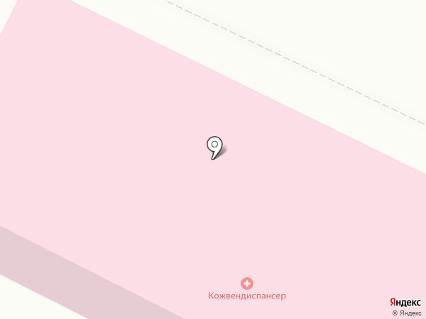 Кожно-венерологический диспансер на карте Киселёвска