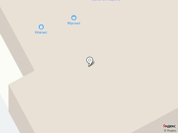 НОВЭКС на карте Киселёвска