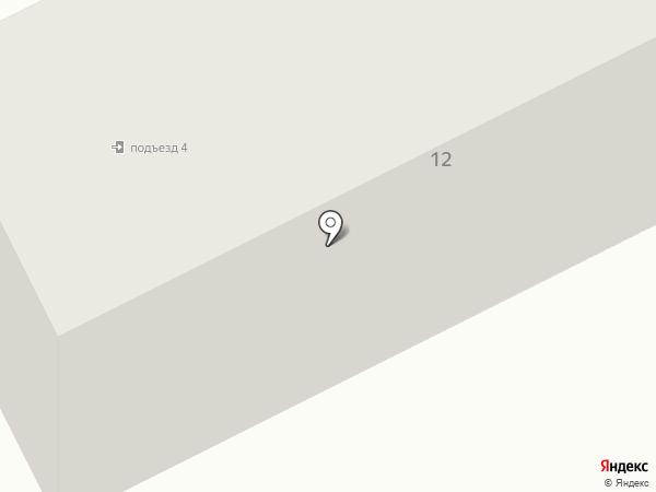 Русалина на карте Киселёвска