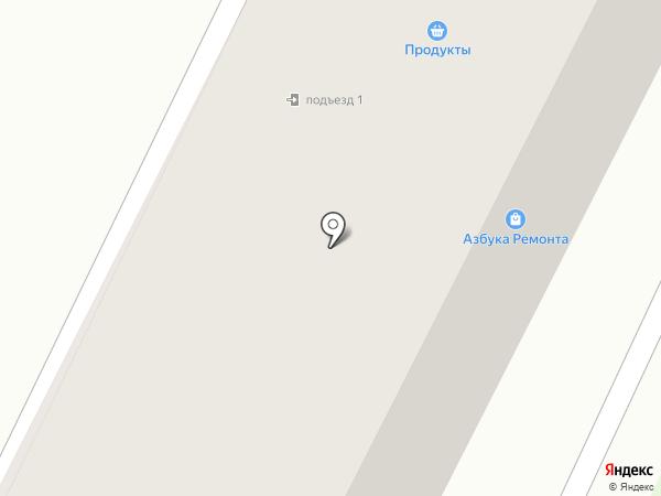 Кузбасская сервисная компания на карте Киселёвска