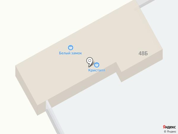 Канцелярия+ на карте Киселёвска