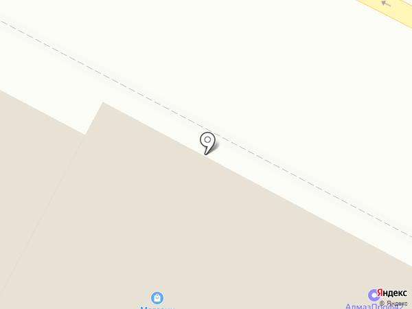 Магазин товаров для дома на карте Киселёвска
