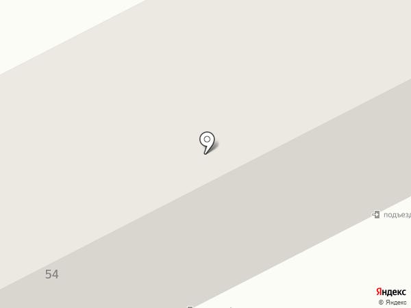 ВладЛера на карте Киселёвска