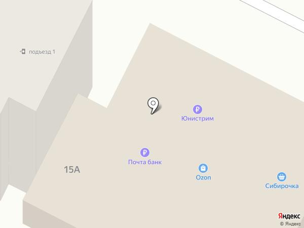 Почтовое отделение №2 на карте Киселёвска