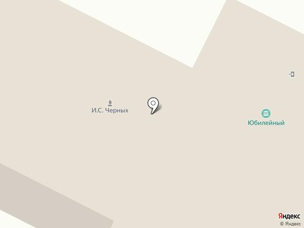 Юбилейный на карте Киселёвска
