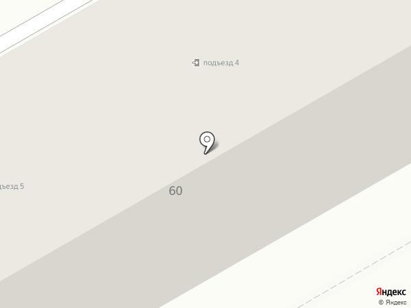 Искра на карте Киселёвска
