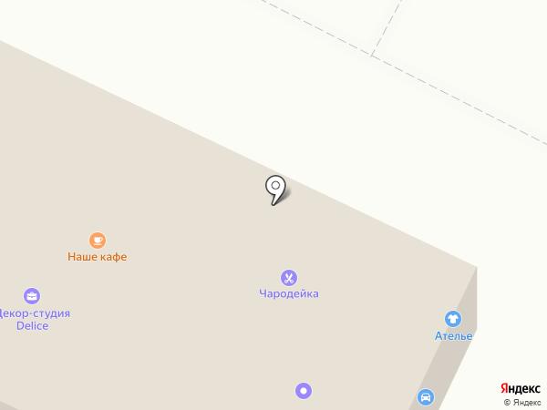Чародейка на карте Киселёвска
