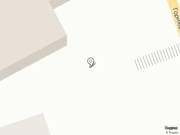 У Роберта на карте Киселёвска
