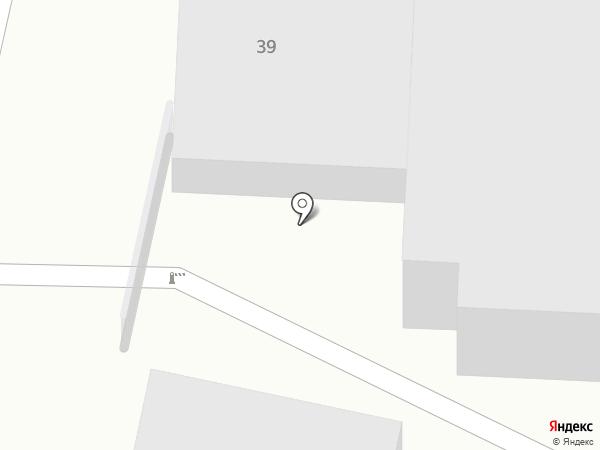 ВторМет на карте Прокопьевска