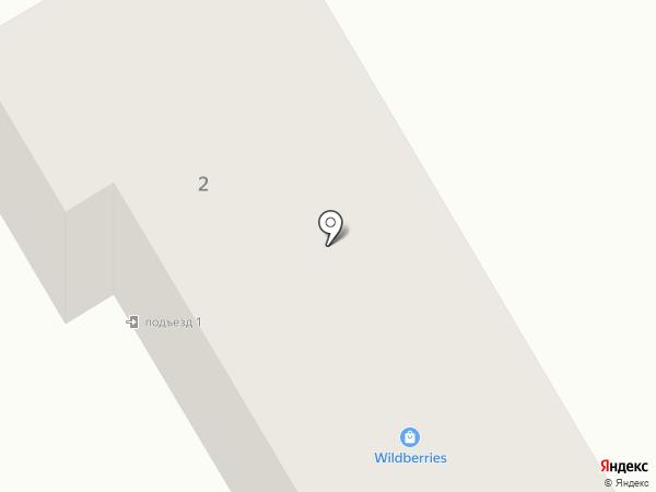 Социальная аптека на карте Киселёвска