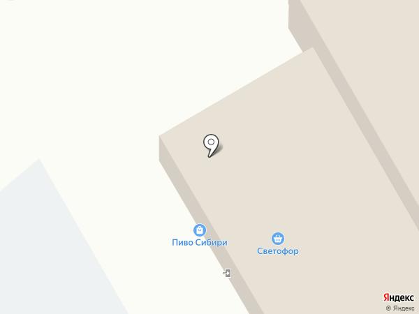 Холди на карте Киселёвска