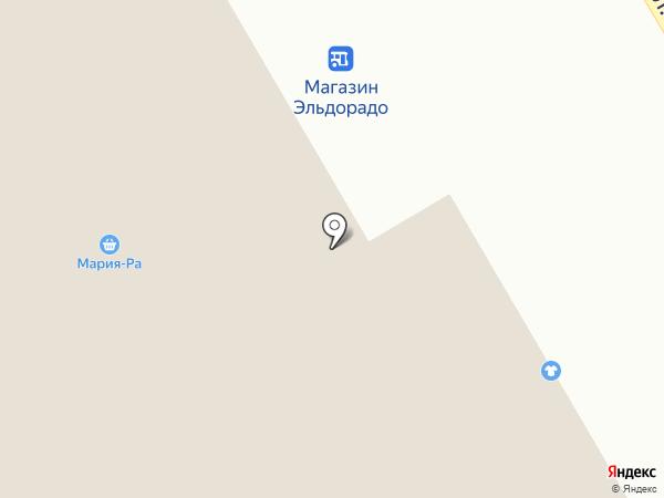 Русский базар на карте Киселёвска