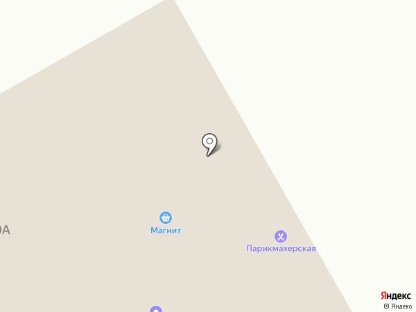 Магазин канцтоваров на карте Киселёвска