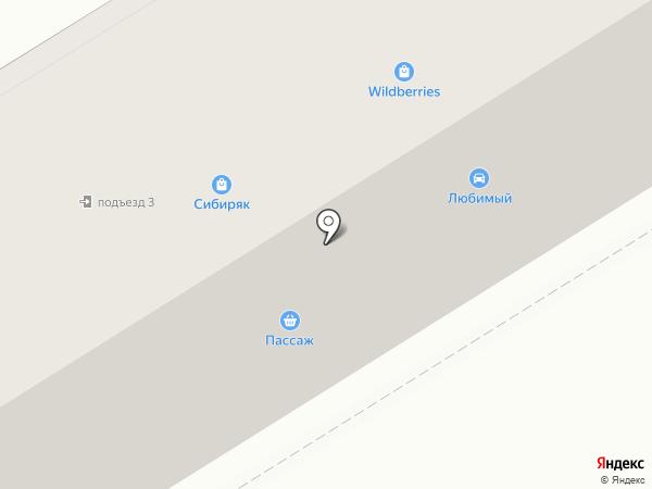 Магазин хозтоваров и бытовой химии на карте Киселёвска