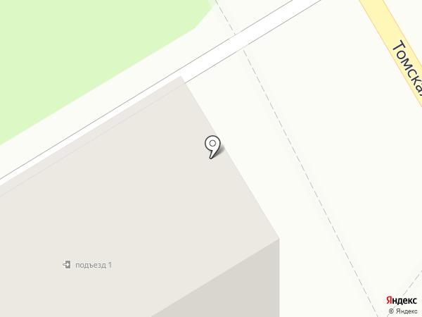 ОргТехСервис на карте Киселёвска