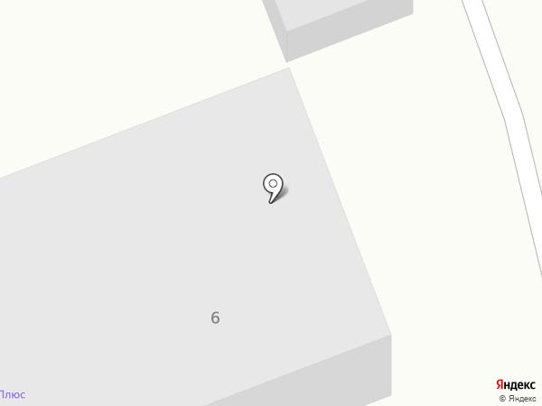 Электрон-Плюс на карте Прокопьевска