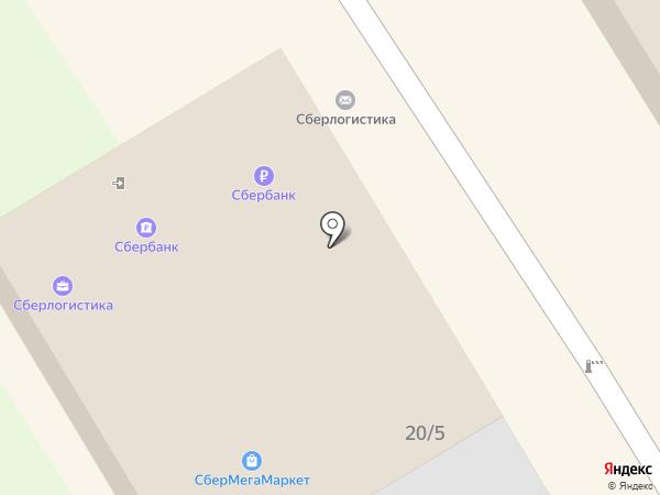 Банкомат, Сбербанк России на карте Киселёвска