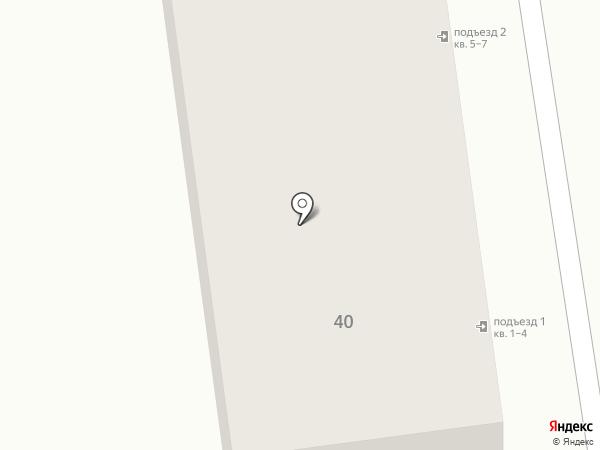Почтовое отделение №3 на карте Прокопьевска