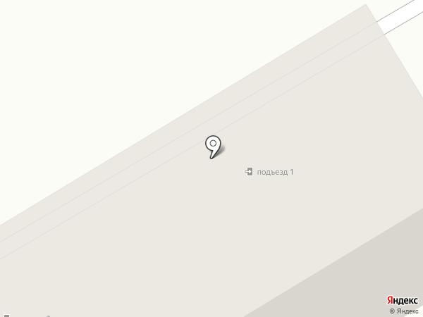 Грандсервис на карте Киселёвска