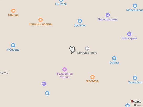 Банкомат, Банк УРАЛСИБ на карте Киселёвска