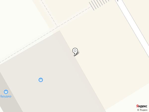 Табачная лавка на карте Киселёвска