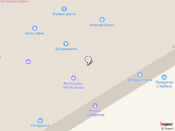 Магазин овощей и фруктов на карте Киселёвска