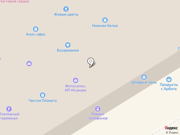 Магазин хозяйственных товаров на карте Киселёвска