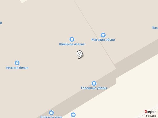 Магазин сантехники на карте Киселёвска