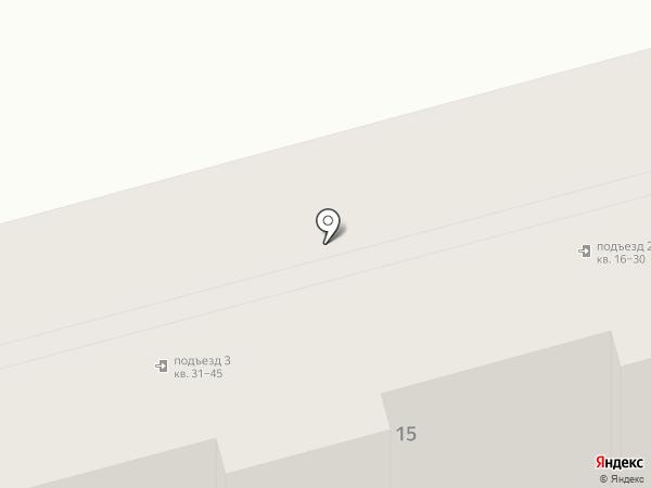 Galaxy на карте Киселёвска