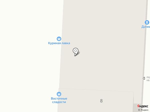 Эльф на карте Прокопьевска