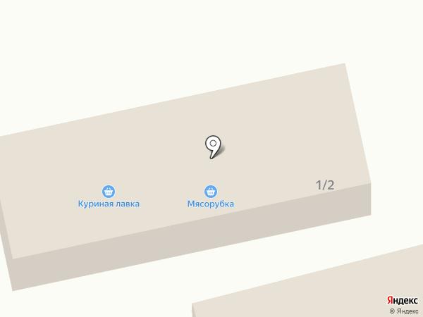 Куриная лавка на карте Прокопьевска